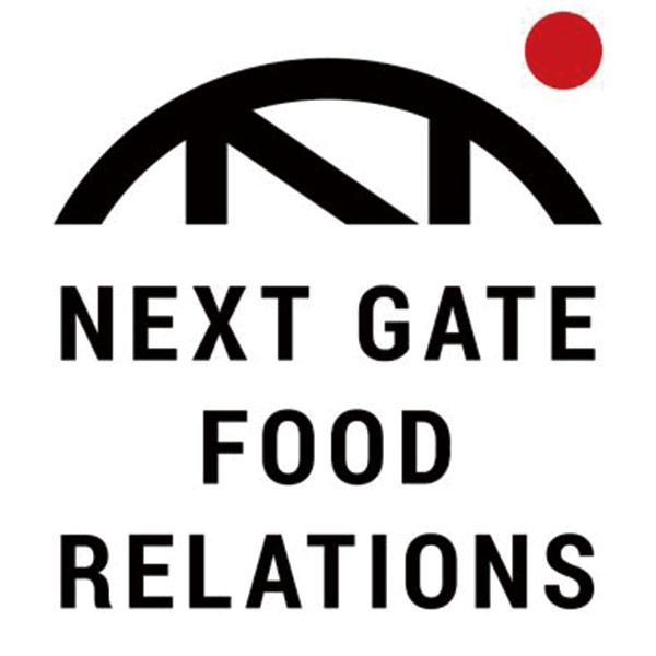 NEXTGATE FOOD RELATIONS株式会社